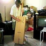 The Bogdon Box Bass, A Cardboard Upright