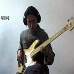 Xiaohe Shi: A Bass Song About Beijing