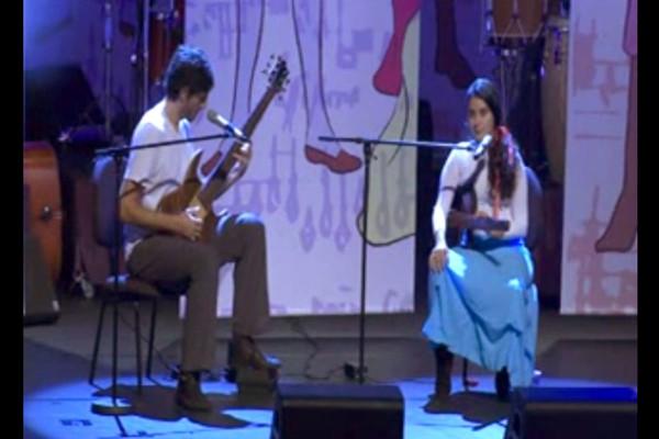 Marcos Archetti and Ana Paula da Silva: Guata