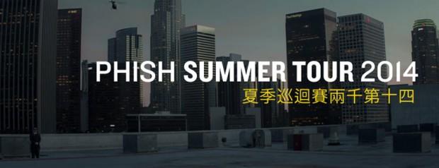 Phish Summer Tour 2014