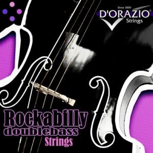 D'Orazio Rockabilly Double Bass Ropecore Chrome-Steel Strings
