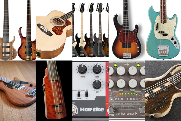 Bass Gear Roundup: The Top Gear Stories in July 2017